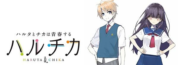 02 - HaruChika
