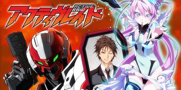 04 - active-raid-anime