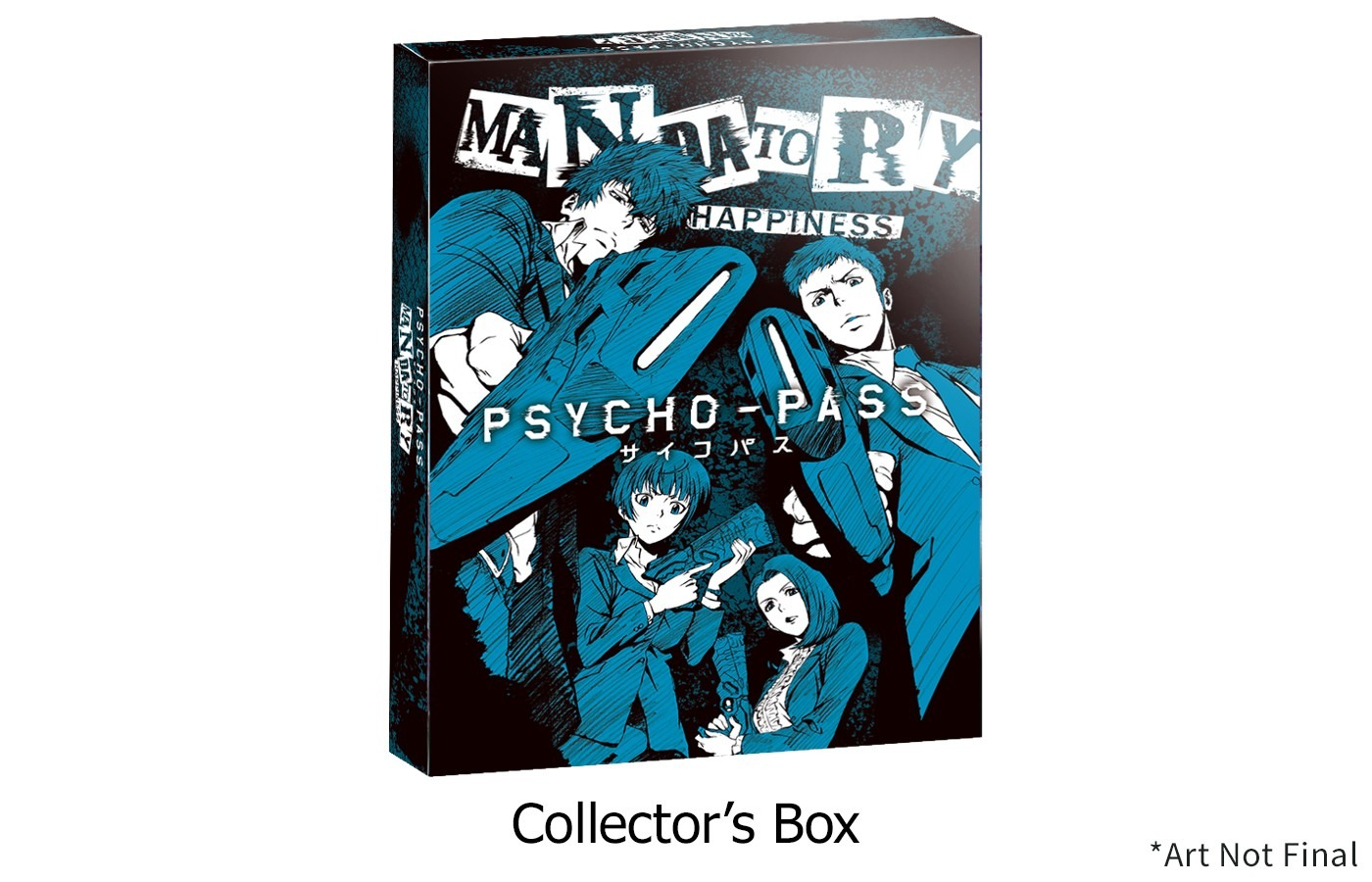 collector_s_box
