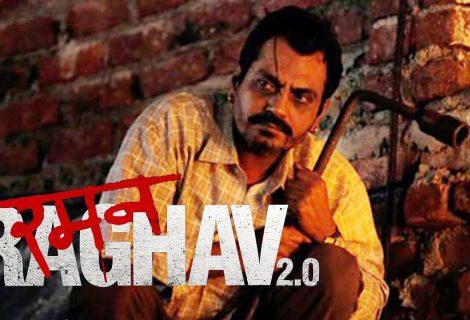 Psycho Raman, estreno en Chile el 29 de septiembre